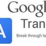 Questa applicazione mette a disposizione il noto servizio di traduzione di Google sul vostro dispositivo mobile: intuitivo ed efficace nell'utilizzo, può davvero tornare utile in certi frangenti in cui non si conosce un determinato termine o vocabolo.