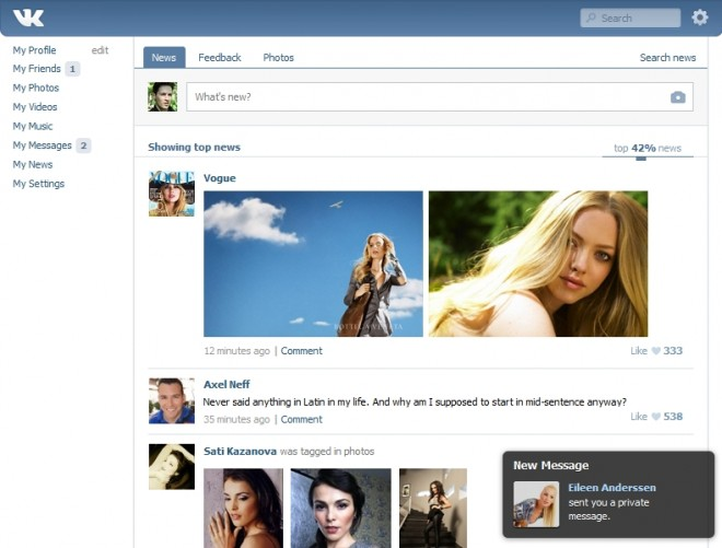 VKontakteNewsFeed