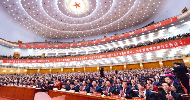 Partito-comunista-cinese