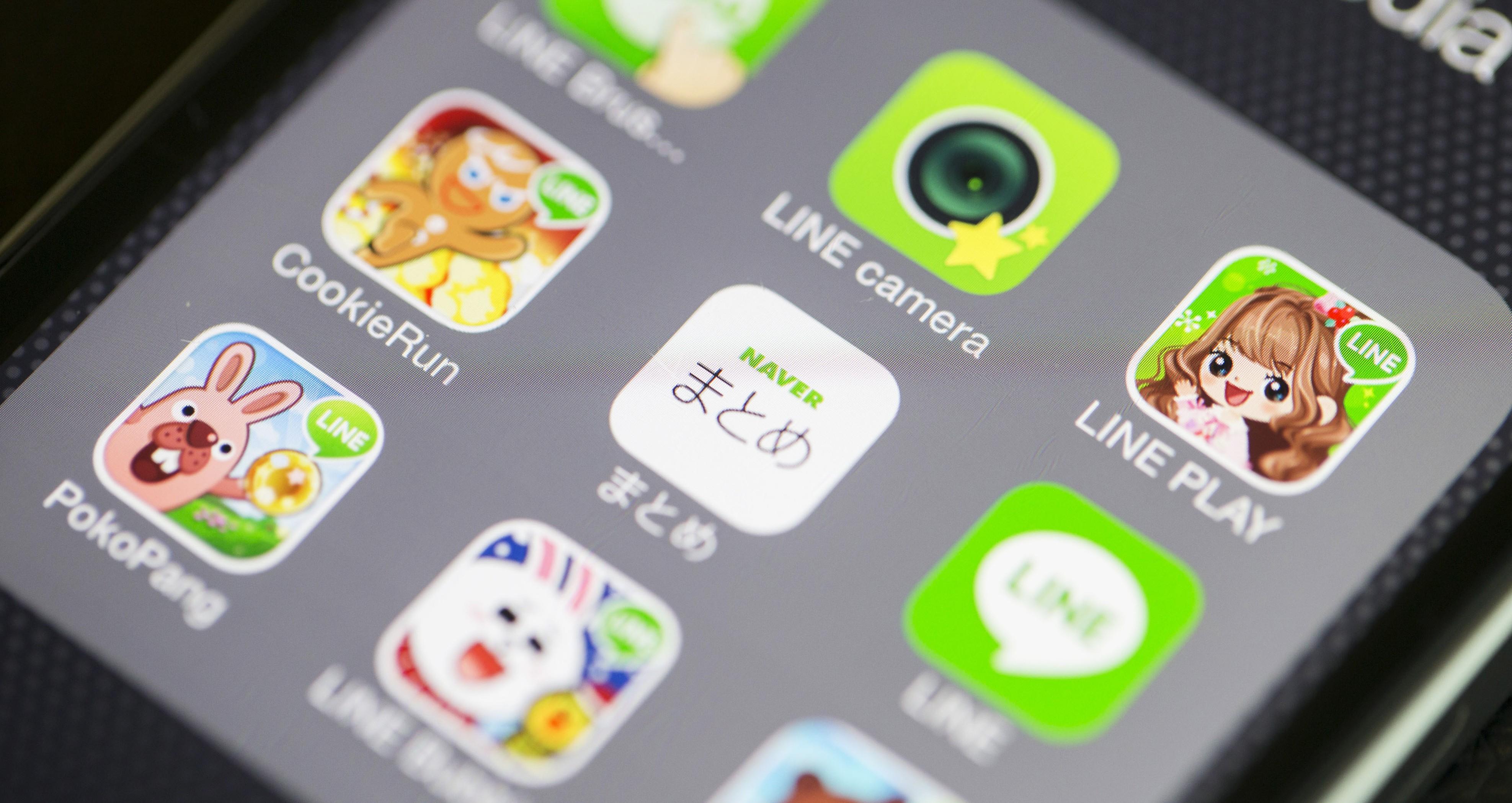 Naver Corp.'s Line Mobile Apps As SoftBank Said to Seek Stake