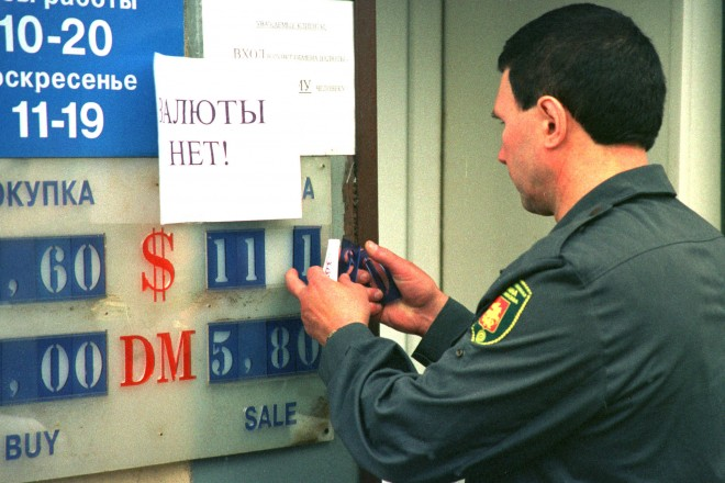 A SECURITY OFFICER CHANGES THE CURRENCY EXHANCGE RATES FOR ROUBLE.