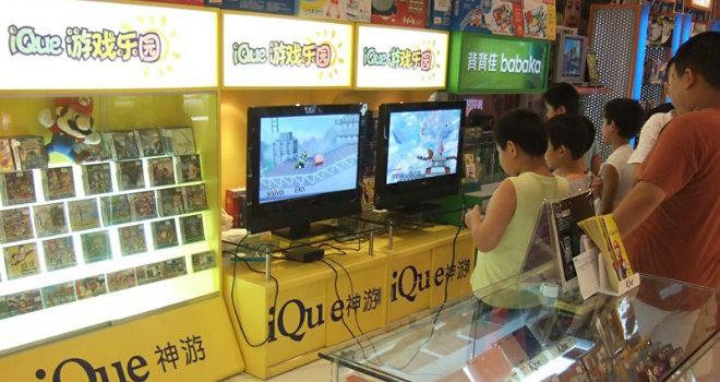 Cina Videogame