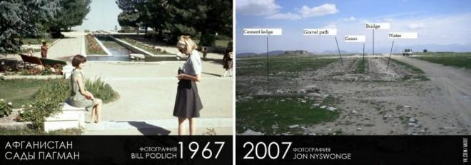 Afghanistan Prima e Dopo