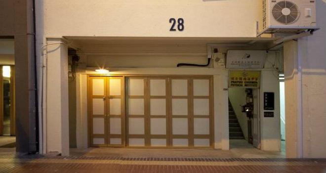 28 hongkong street bar