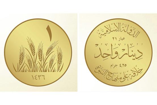isis-moneta