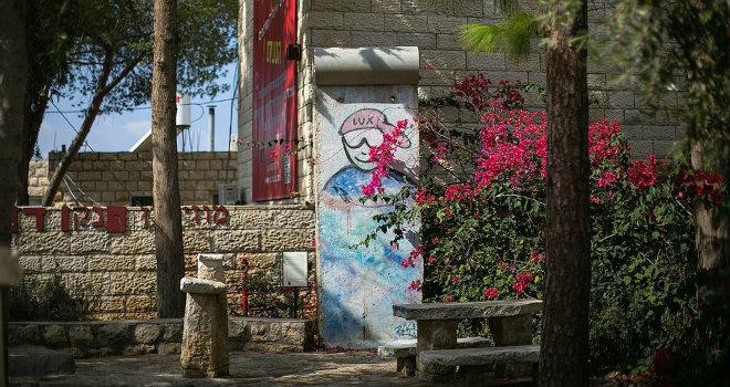muro berlino haifa israel