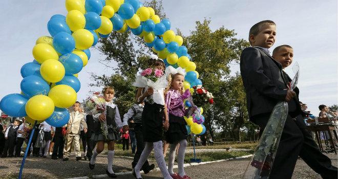 scuola ucraina