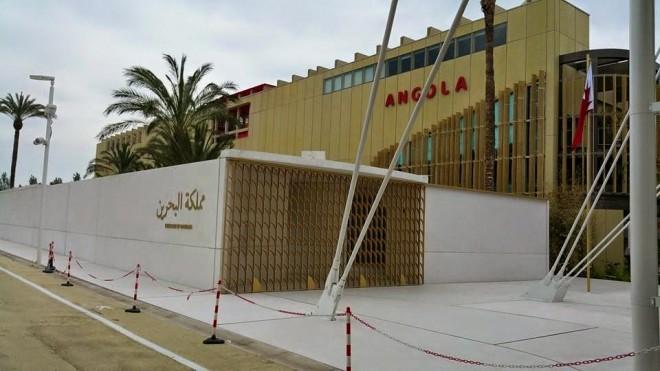 Expo Padiglione baharain e Angola