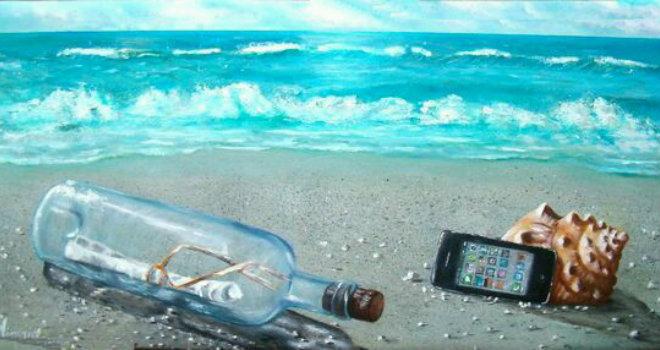 spiaggia tech