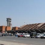 3. Tribhuvan International Airport (Kathmandu, Nepal)
