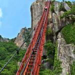 Daedunsan Provincial Park in Corea del Sud