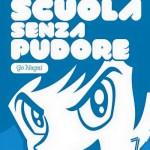 Harenchi Gakuen, creazione di Nagai,  sbarca finalmente in Italia, a quasi 50 anni dall'uscita nel 1968. Ambientato in una scuola elementare in cui tutti sono ossessionati dal sesso, La scuola senza pudore fu il primo bestseller di Nagai.