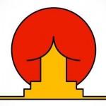 Quanti di voi riescono a vedere in questo logo un sole al crepuscolo dietro ad una pagoda cinese?  Rappresentare un tramonto resta solo l'intenzione di fondo dell' Università Federale del Brasile dell'Institute of Oriental Studies di Santa Catarina...