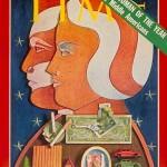 1969, L'americano medio