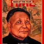 1978, Deng Xiaoping