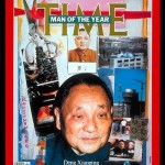 1985, Deng Xiaoping
