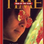 1996, David Ho