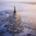 Paul Cathedral in Peterhof, San Pietroburgo