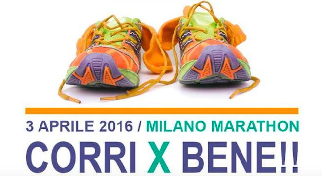 Miano Marathon