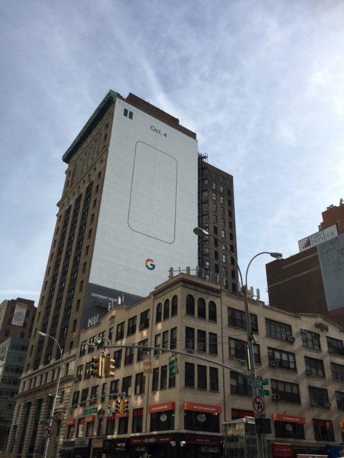 Il cartellone pubblicitario su un edificio a New York.