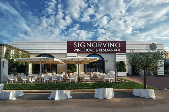 Signorvino restaurant